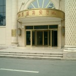 Beijing's Moscow Restaurant 老莫, now and then