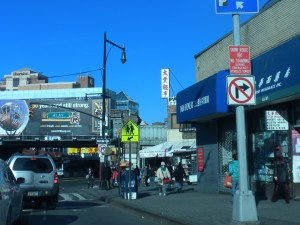 Kissena Boulevard, Main Street and 41st Avenue