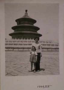 Tiantan, Temple of Heaven