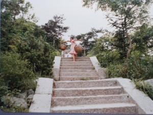 Qingdao 1985