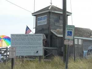 The Atlantic double dunes preserve