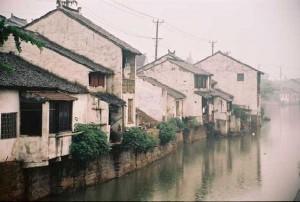 Suzhou 苏州