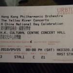 H.K. Cultural 香港文化