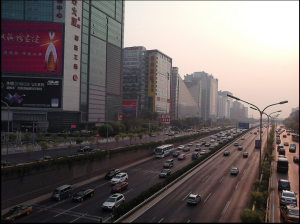 Fourth Ring Road, Zhongguancun Lu intersection