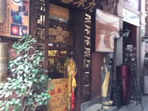Shanghai Tianzifang 田字坊