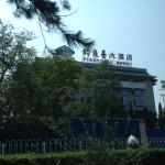 Diaoyutai hotel 钓鱼台国宾馆