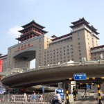 Beijing West Railway Station 北京西站