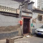 Canzheng Hutong
