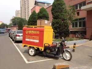 FedEx, China style
