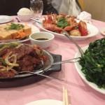 New Tung Yi Fung Seafood