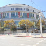 The symphony hall
