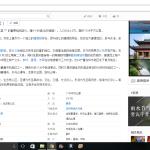 Is Jiande still exist?