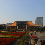Sun Yat-sen Memorial Hall (Taipei)