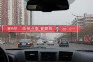 2016.03. @ Jinan, Shandong