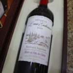 Another French wine in China