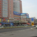 Yuquan 玉泉 Simpson hotel in Jinan