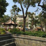 Dadaocheng Park 大稻埕公園