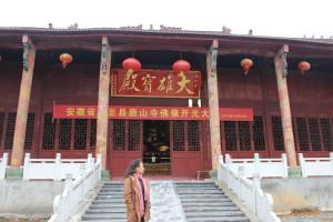 Tangshan Si 唐山寺