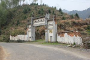 Mrs. Zhou's tomb