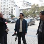 Yaocheng Hotel 尧城迎宾馆