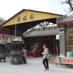 Jianfu Temple 荐福庵
