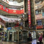 Shops at Shenzhen