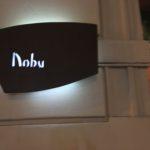 Nobu Next Door