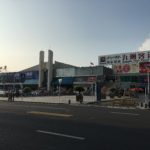 Jiuzhou Port 九洲港