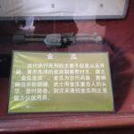 img_8053