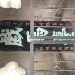 Ximatai 戏马台