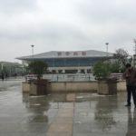 Xi'an Bei 西安北站