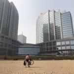 Hyatt Qingdao