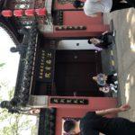 Gongyuan 江南贡院