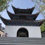 Gongyuan Museum