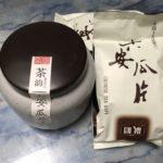 Liu'an guapian 六安瓜片