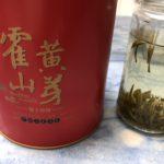 Huoshan huangya 霍山黄芽