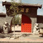 Tianjin Boxer Uprising Memorial @ 吕祖堂