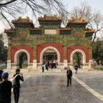 Guozijian Museum 国子监 in Beijing