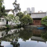 A day in Nanjing 一日游
