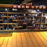 Yishuan Tea House 义顺茶馆