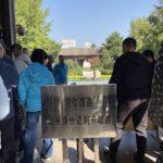 Lu Xun's Former Residence