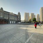 Tianjin Bank 天津官银号