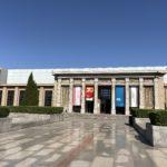Tangshan Museum 唐山博物馆