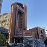 Xinhua Hotel 新华大酒店