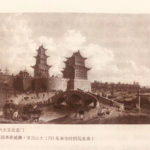 Xizhimen 西直门