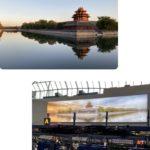 Bye, Beijing