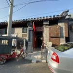 Chen's former home